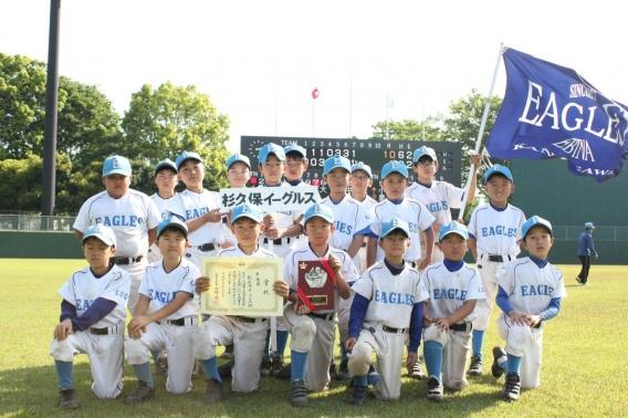 海老名市主催 少年少女スポーツ大会準優勝